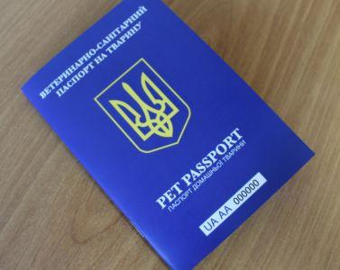Pet-passport1