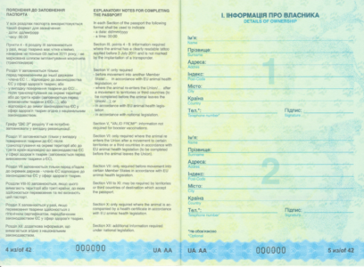 Pet-passport2
